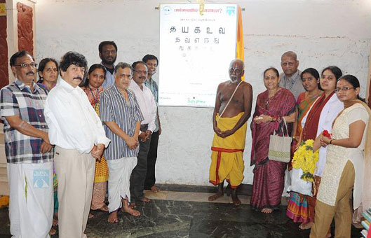 Nanganallur residents get a LogMar chart in their