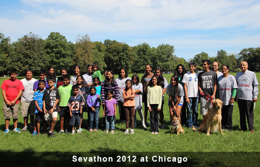 Sevathon 2012 at Chicago